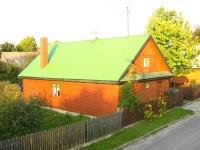 ZDJĘCIE: Dom w podwórzu